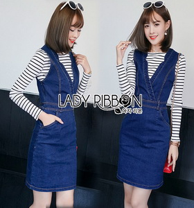 Denim Dress Over Striped