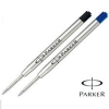 Ball-Point Pen Refill (ไส้ปากกาลูกลื่น)