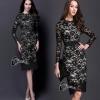 Black Lace Dress dress. ลูกไม้ดำซับสีเนื้อ