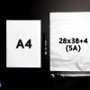 (500ซอง) ซองไปรษณีย์พลาสติก ขนาด 28x38 cm+ ที่ผนึกซอง 4 cm สีขาวนม เกรด A