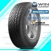 265/70R16 รุ่น Latitude Cross ยี่ห้อ Michelin ยางรถเอสยูวี / ยางรถเก๋ง / กระบะ