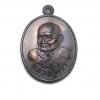 เหรียญหลวงปู่คร่ำ ที่ระลึกฉลองอายุ 95 ปี เนื้อทองแดง ปี 2535 วัดวังหว้า จ.ระยอง