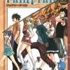 Fairy Tail แฟรี่เทล ศึกจอมเวทอภินิหาร เล่ม 1-72 (จบ)