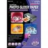 Hi-jet GLOSSY PHOTO PAPER 230 gsm. A4 (100 แผ่น)