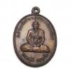 เหรียญหลวงปู่ดี วัดป่าโคกหินช้าง จ.นครราชสีมา ชนะศึก รุ่นพิเศษ