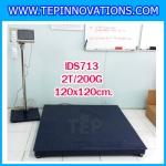 เครื่องชั่งน้ำหนักตั้งพื้น2000กิโลกรัม แบบมีเครื่องพิมพ์สติ๊กเกอร์ในตัว พร้อมหน้าจอทัชสกรีน เครื่องชั่งดิจิตอล2000กิโลกรัม เครื่องชั่งน้ำหนักทัชสกรีน2000กิโลกรัม ยี่ห้อ SDS รุ่น IDS713 ความละเอียด200กรัม ขนาดแท่น120x120cm.