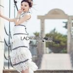 Lady Ribbon Aerin Black and White Lace Dress