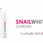Snail White Cleansing จาก Namu Life ขนาด 151 ml.