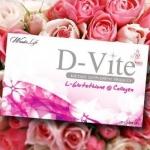 ดีไวท์ D-Vite L-Glutathione แอล กลูต้าไธโอน