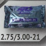 2.75/3.00-21 TR4 ยางใน ยี่ห้อ ND RUBBER (เทียบเท่า 80/90-21 หรือ 90/90-21) ( 50 เส้น)