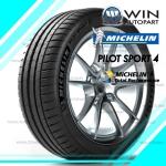 245/40R19 รุ่น PILOT SPORT 4 ยี่ห้อ Michelin ยางรถเก๋งและรถเอสยูวี ZR