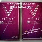 ไหม Vifiny 8 D cog Lipo lifting ( korea )
