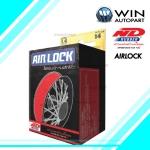 1.4-14 TR4 Air Lock ยี่ห้อ ND RUBBER