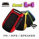 AONI L1 - วิทยุ FM / MP3 / ลำโพงพกพา