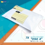 (100ซอง) ซองไปรษณีย์พลาสติกแบบจ่าหน้าซอง 32x41 cm+ 4 cm เกรด A