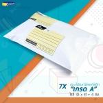 7X(100ซอง) ซองไปรษณีย์พลาสติกแบบจ่าหน้าซอง 32x41+4 เกรด A