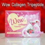 Wow Collagen ว้าว คอลลาเจน 15,000 มิลิกรัม แบบ 15 ซอง
