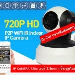 SMART PLUS + :&#x1F4F9 IP NETWORK CAMERA : 720p 1.0MP 2.8m Wireless Wifi IP Camera -Xmeye