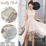 Cream Natural Essentials Lady Flora Dress