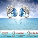 H835 - ต่างหูเพชร ตุ้มหูเพชร ตุ้มหู ต่างหู ต่างหูระย้า เครื่องประดับ leaves Korean small earrings