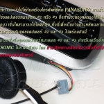 Headset Adaptor For YOUYI Telephone Headset