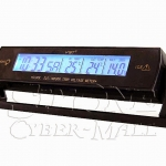 VST7013V Car Alarm Clock With In/Out Thermometer & Battery Monitor