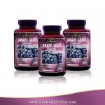 Auswelllife อาหารเสริมเมล็ดองุ่น Grape Seed 50000 mg. บำรุงผิวลดริ้วรอย ป้องกันการเสื่อมของดวงตา 3 กระปุก 180 แคปซูล