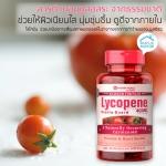 Vitamin World Lycopene 40 mg 60 Softgels สารต้านอนุมูลอิสระ ช่วยป้องกันการเสื่อมสภาพของเซลล์ในร่างกาย และเพิ่มความชุ่มชื้น เนียนใส กระตุ้นการสร้างคอลลาเจนให้แก่ผิวค่ะ