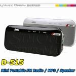 AONI D-515 - วิทยุ FM / MP3 / ลำโพงขยายเสียง