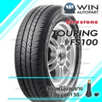 185/70R14 รุ่น TOURING FS100 ยี่ห้อ FIRESTONE ยางรถเก๋ง / กระบะ