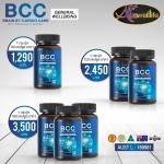 อาหารเสริม AuswellLife BCC (Brain and Cardio Care with Squalene & Ginkgo) 3 กระปุก 180 แคปซูล