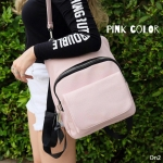 💞*Korean Fasion Bag*💞