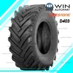 11.5/80-15.3 ยี่ห้อ DEESTONE รุ่น D403 TL ยางรถดั๊ม (เท) 10 PR