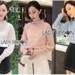 Vintage Pastel Lady Ribbon Lace Blouse