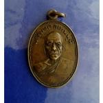 เหรียญหลวงพ่อสด รุ่นถวายภัตตาหาร วัดปากน้ำภาษีเจริญ เนื้อทองแดง