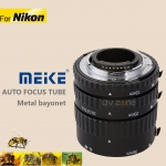 MEIKE Macro Extension Tube Auto Focus For Nikon Metal bayonet