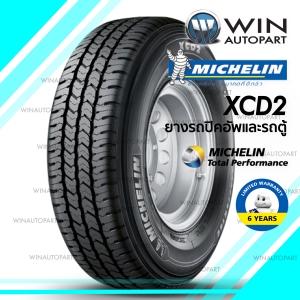 205/70R15 รุ่น XCD2 ยี่ห้อ Michelin ยางรถปิคอัพและรถตู้