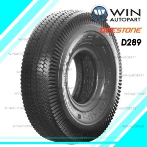 4.10/3.50-4 ยี่ห้อ DEESTONE รุ่น D289 TL ยางรถอุตสาหกรรม & รถเข็น