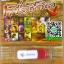 USB MP3 แฟลชไดร์ฟ ชุด รวมเพลง เพื่อชีวิต thumbnail 1