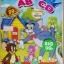 DVD สื่อการเรียนการสอน ชุด 2 พยัญชนะอังกฤษ ABCD (นำโดย ทอมมี่, จินนี่, จิมมี่) thumbnail 1