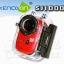 Kenoxin SJ1000 - Full HD1080p Waterproof Sports Camera thumbnail 3