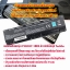 แบตเตอรี่แพครุ่น PA5024U-1BRS สำหรับโน้ตบุ๊ค Toshiba thumbnail 2