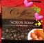 Coffee curcuma scrub soap by..noomham 1 ก้อน thumbnail 179