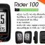 ไมล์จักรยานระบบ GPS Bryton Rider 100 thumbnail 3
