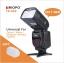 New Triopo TR-950 Flash Light Speedlite For Nikon Canon Fujifilm Olympus thumbnail 1