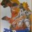 DVD GODZILLA ก็อตซิลล่า thumbnail 16