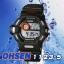OHSEN – 1123-5 : Alarm / Chronograph Sports Watch thumbnail 1