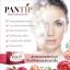 PANTIP WHITENING SOAP ซื้อ 3 แถมสบู่กลูต้า ไม่ติดแบรนด์ 2 ก้อน thumbnail 12