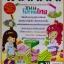 DVD สื่อการเรียนการสอน ชุด 18 ขนมโบราณไทย thumbnail 2
