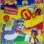 DVD สื่อการเรียนการสอน ชุด 1 กขค (นำโดย ทอมมี่, จินนี่, จิมมี่) thumbnail 1